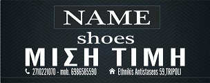 name shoes