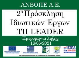 https://www.kalimera-arkadia.gr/