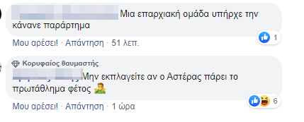 asteras osfp2019 2