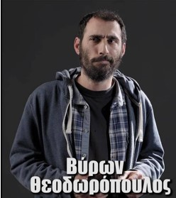 theodroopoulos
