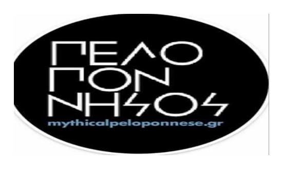 simapelop1