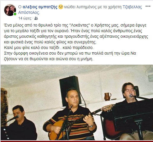 stavropoulos 1