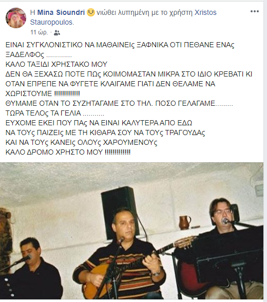 stavropoulos 3