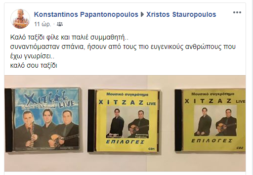stavropoulos 4
