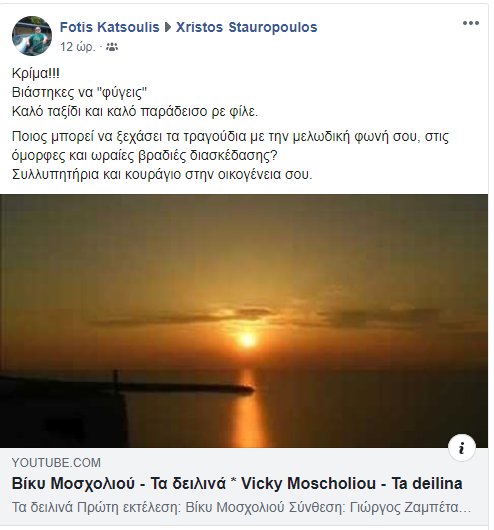 stavropoulos 6