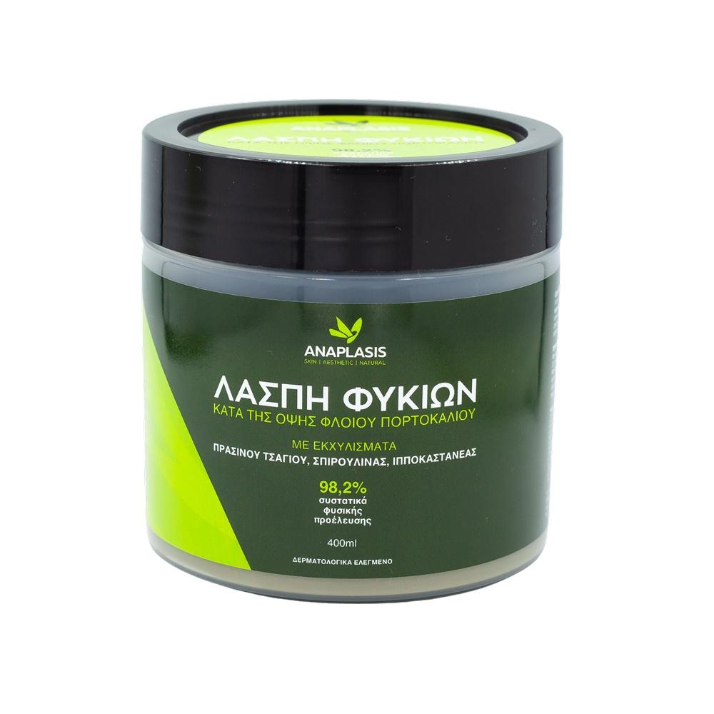 LASPH FYKION ANAPLASIS