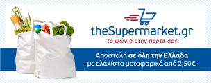 TheSupermarket