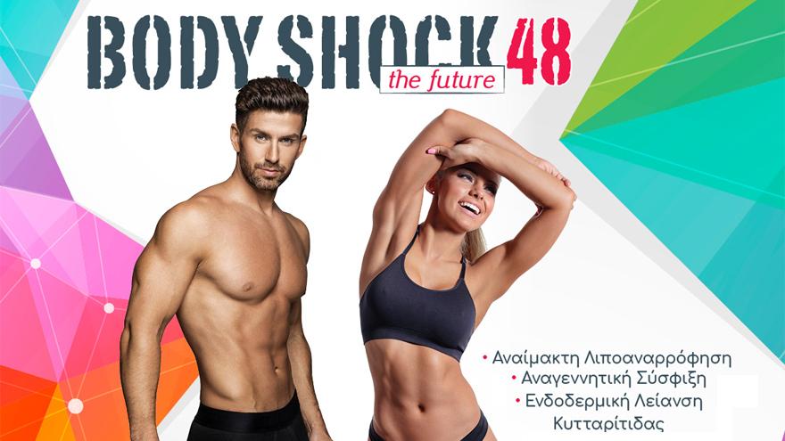 bodyshock48