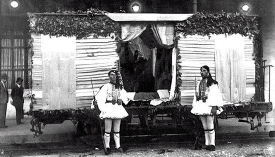 Αποτέλεσμα εικόνας για μεταφορα οστων  κολοκοτρώνη στη τριπολη