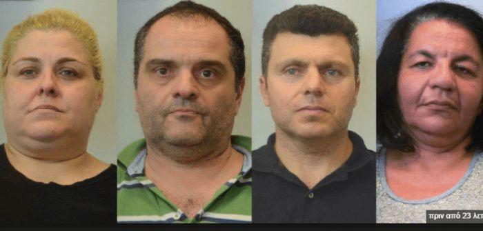 """Αυτοί οι """"4"""" κατηγορούνται ότι εξαπατούσαν κόσμο, τάζοντας ρυθμίσεις οφειλών σε Δημόσιο και τράπεζες"""