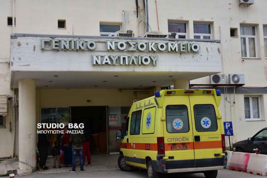 65e09b274a Επεισόδια με Ρομά στο Νοσοκομείο Ναυπλίου - Χτύπησαν τραυματιοφορέα