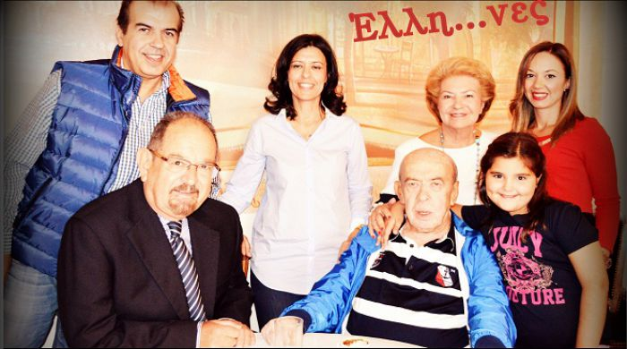 Ο Γιώργος Καραγιάννης των ΚΑΠΑ Studios μαζί με την οικογένειά του στους «Έλλη…νες» (vd)!
