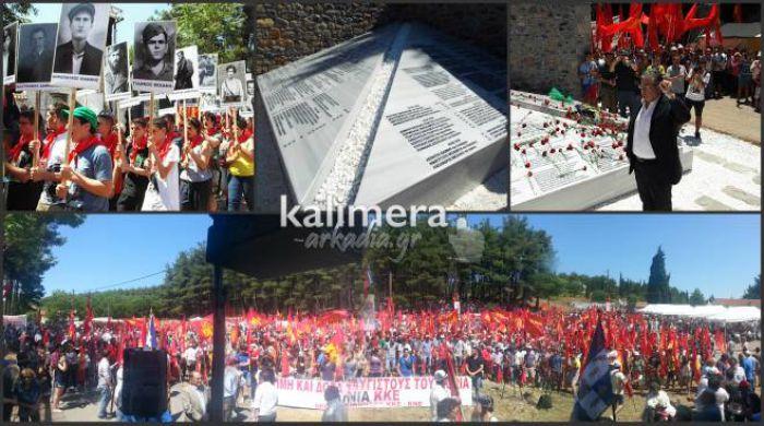 «Κοκκίνισε» η Τρίπολη - Χιλιάδες κόσμος στην εκδήλωση του ΚΚΕ – Συγκινημένος μίλησε ο Κουτσούμπας (vd)