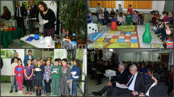 Οικονομική θέρμανση στην Τρίπολη - Από το τηγάνι στο… καλοριφέρ σχολείων πόλης (vd)!