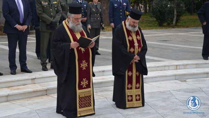 Η Τρίπολη τίμησε την επέτειο της Εθνικής Αντίστασης (vd)