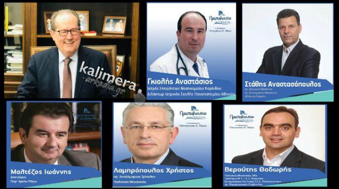 Αυτοί είναι οι πέντε χωρικοί αντιπεριφερειάρχες που όρισε ο Παναγιώτης Νίκας!