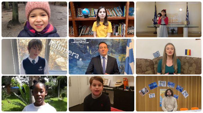 Συγκινητικό video με μαθητές και φοιτητές της ελληνικής γλώσσας από κάθε γωνιά της γης | Η εξαιρετική πρωτοβουλία του Αρκάδα Υφυπουργού Εξωτερικών, Κώστα Βλάση!