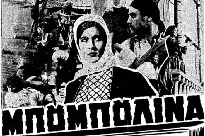 25η Μαρτίου 1821: Πώς είδε ο ελληνικός κινηματογράφος την Επανάσταση (vd)