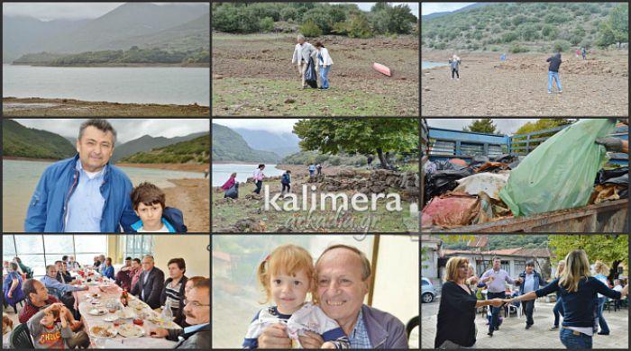 Λίμνη Λάδωνα: Εθελοντές καθάρισαν το «διαμάντι» της Γορτυνίας! (εικόνες – βίντεο)