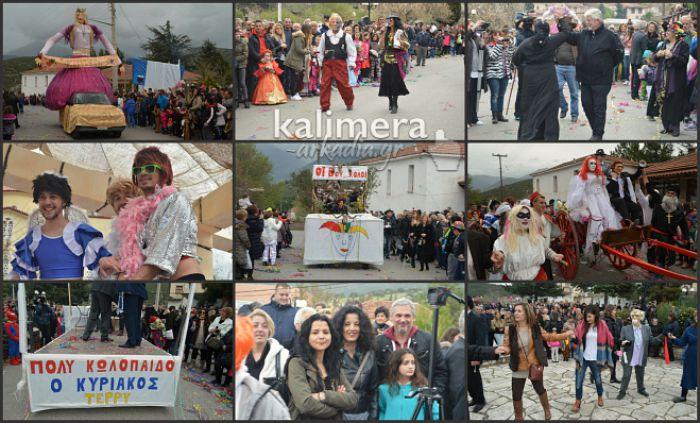 Σατιρικό Καρναβάλι στο Κακούρι – Δείτε φωτογραφίες!