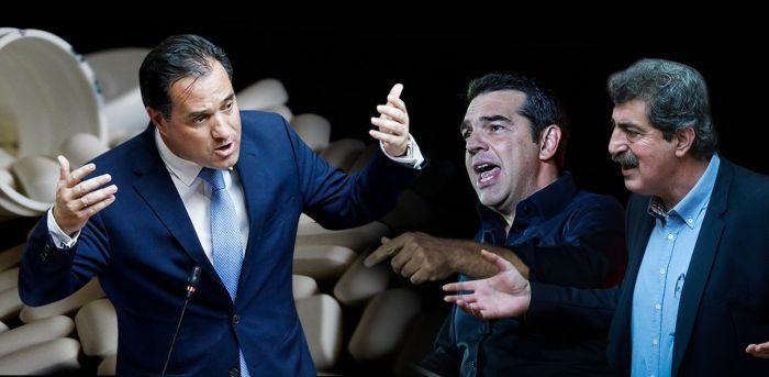 Αποτέλεσμα εικόνας για Γεωργιάδης: Τσίπρας και Πολάκης μπορεί να χρηματίστηκαν - Την αποπομπή του ζητά ο ΣΥΡΙΖΑ