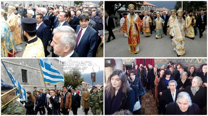 Live   Οι εορταστικές εκδηλώσεις για τον Πολιούχο της Βυτίνας – «Παρών» ο Πρόεδρος της Δημοκρατίας