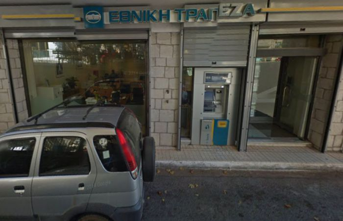 Επιμελητήριο | Οι τρεις λόγοι που δεν πρέπει να κλείσει η τράπεζα στα Τρόπαια Γορτυνίας