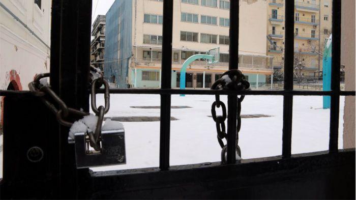 Κλειστά θα παραμείνουν τα σχολεία σε όλη τη Γορτυνία!