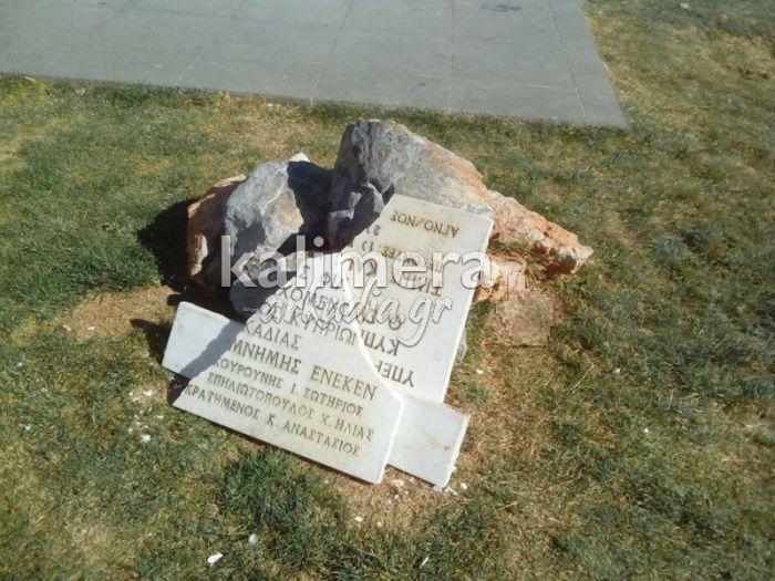 Ντροπή για την Τρίπολη - Έσπασαν ξανά το μνημείο για τους πεσόντες της Κύπρου ... (εικόνες)