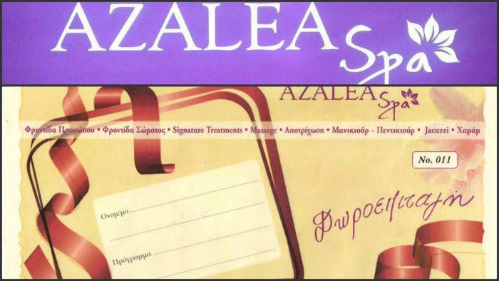 """Χαρίστε """"Δωροεπιταγή"""" στους αγαπημένους σας,  από το Azalea Spa! Απίθανες προτάσεις!"""