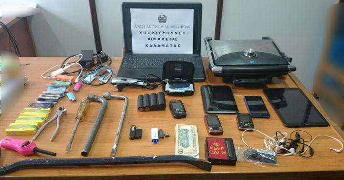 Αστυνομία - Δεκάδες κλοπές και διαρρήξεις εξιχνιάστηκαν στη Μεσσηνία